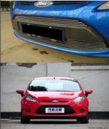 Lưới ca lăng dưới xe Ford Fiesta